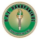 Escudo del Panthrakikos