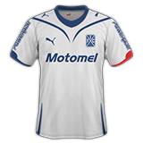 Segunda equipación del Independiente