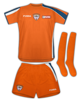 Segunda equipación del CD Guadalajara