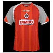 Tercera equipación del Guadalajara CD