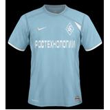 Primera equipación del Krylia Sovetov